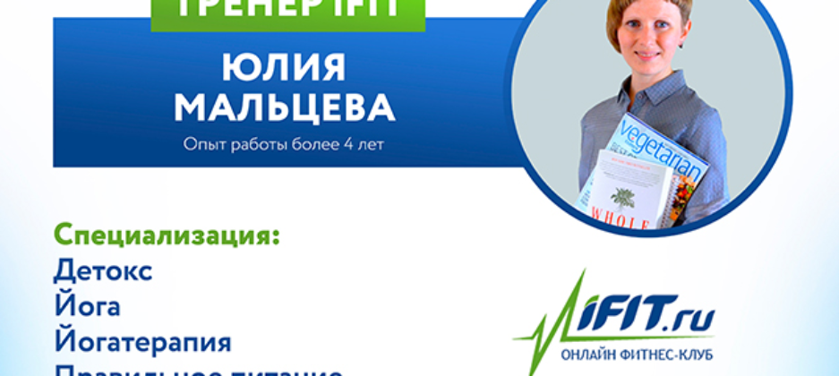 ifit banner